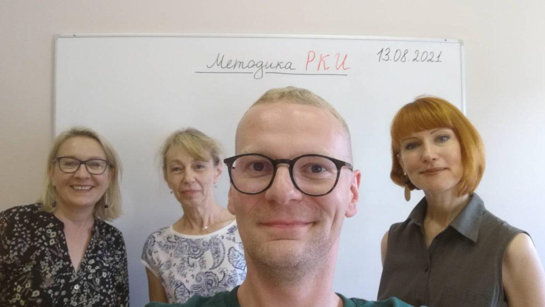 Kurs językowy w Rydze (Łotwa)